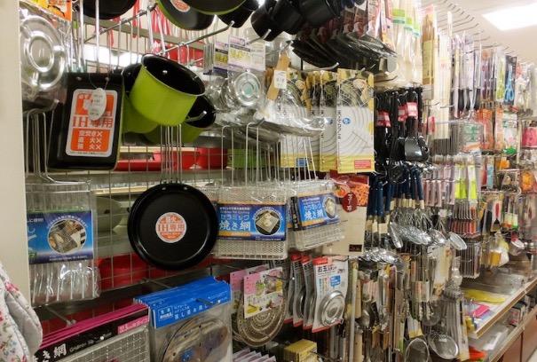 Inilah 5 Barang yang Tidak Digalakkan Beli di Kedai RM5