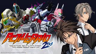 Active Raid: Kidou Kyoushuushitsu Dai Hakkei – Episódio 23 – Arquivo 11: Sonho de Quem é Adorado
