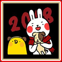 懶散兔與啾先生 賀歲貼圖
