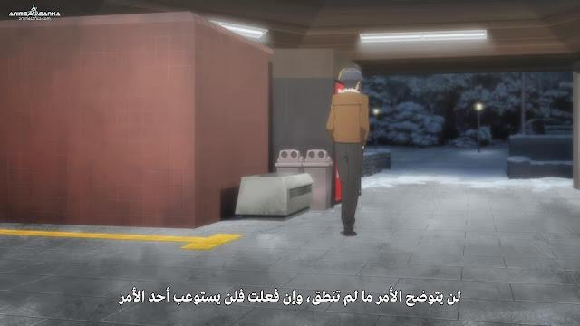Yahari موسم ثالث مترجم أونلاين كامل تحميل و مشاهدة