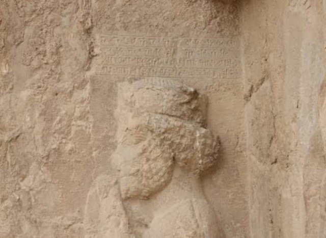 New trilingual inscription discovered near tomb of Persian king Darius