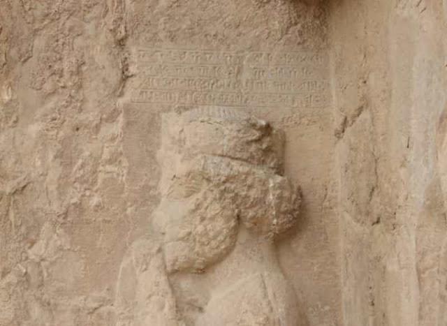 New trilingual inscription discovered near tomb of Persian king Darius