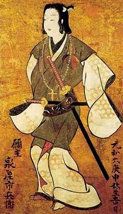Samurai com terço no pescoço