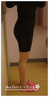 【ALovin婭薇恩】魚丸媽:【體驗】【ALOVIN 婭薇恩】微晶SIICAP潤白十八鑽完型褲