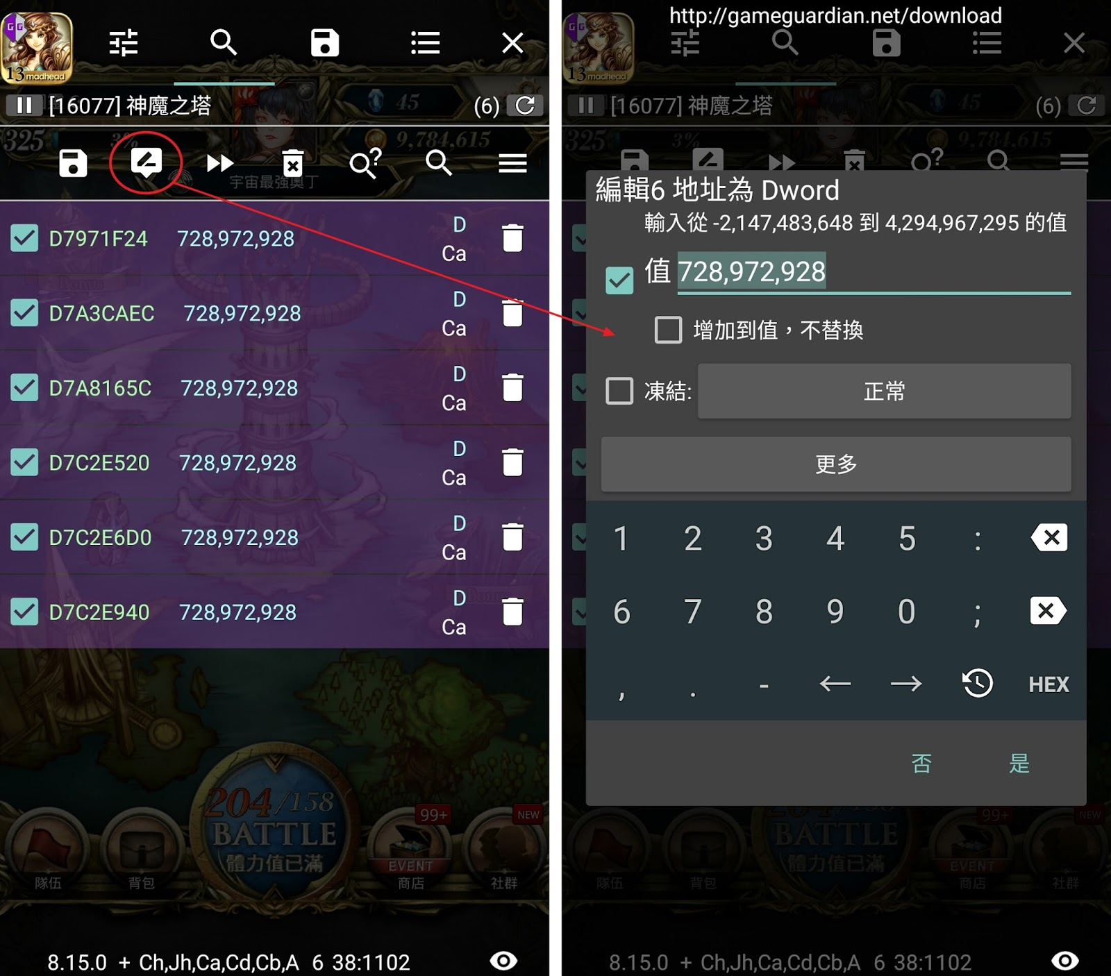 Screenshot 20170505 181347 - 《GameGuardian》最新手遊作弊修改器,還可當加速器、支援安卓6.0以上