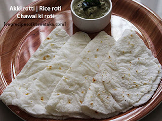 Plain Akki rotti recipe in Kannada