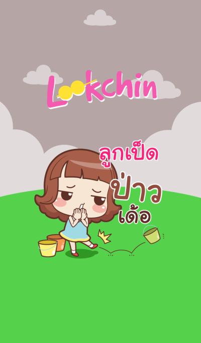 LOOKPED lookchin emotions_E V09