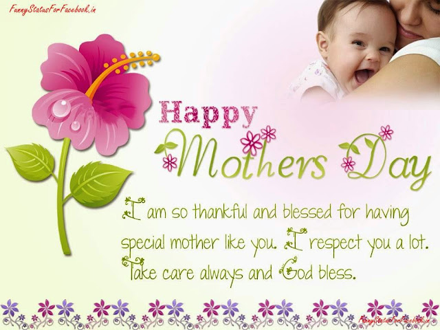 Mothers day 2017 greeting ecards for facebook whatsapp Imo