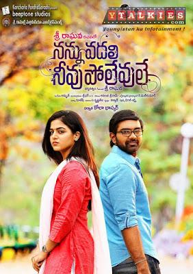 Nannu Vadili Neevu Polevule 2016 Watch full tamil movie online