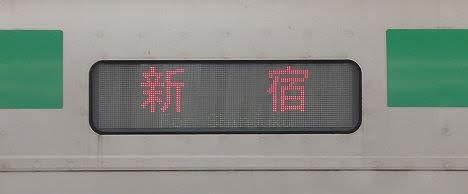 湘南新宿ライン 普通 新宿行き1 E231系(2018年 渋谷駅高架化工事に伴う運行)