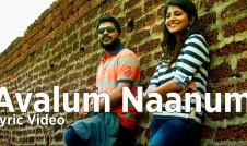 Avalum Naanum new song movie Achcham Yenbadhu Madamaiyada Song Best Tamil movie Avalum Naanum Song
