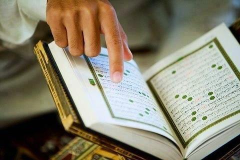 Fadhilah Dan Keutamaan Surat Ali Imron Ayat 26-27