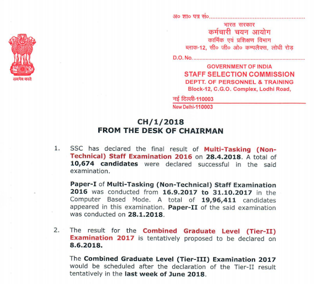 SSC Notice From the Desk of Chairman (01.05.2018)