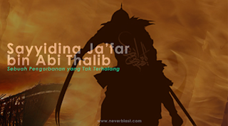 Sayyidina Ja'far bin Abi Thalib
