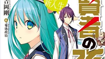 Las novelas ligeras Kenja no Mago tendrán una adaptación al anime