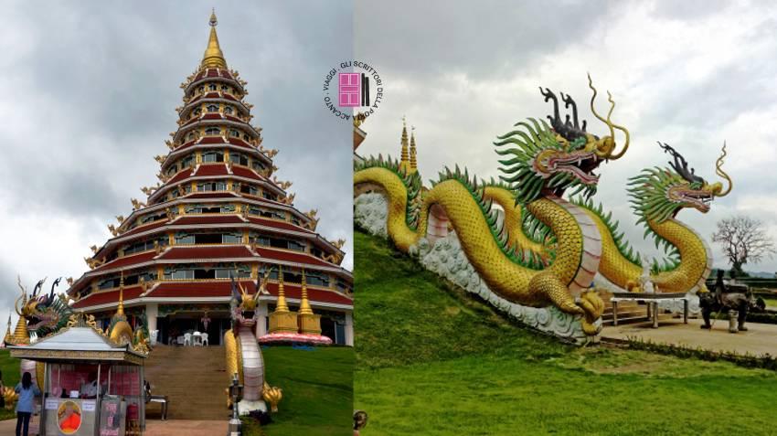 Il Tempio Cinese.