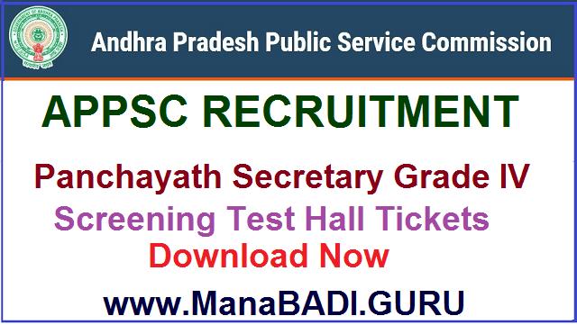 APPSC Hall tickets,Panchayath Secretary Screening Test Admit cards,