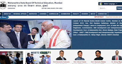 :: MSBTE result www.msbte.com and msbte.org.in view here ::: MSBTE result 2016 Declared on www.msbte.com and www.msbte.info