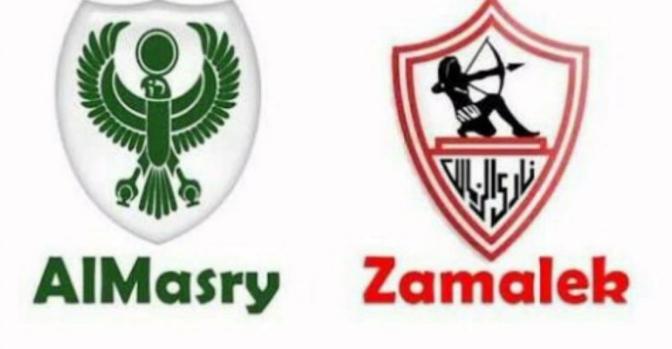 الزمالك يلتقي نظيره المصري البورسعيدي، ضمن منافسات الدوري المصري.