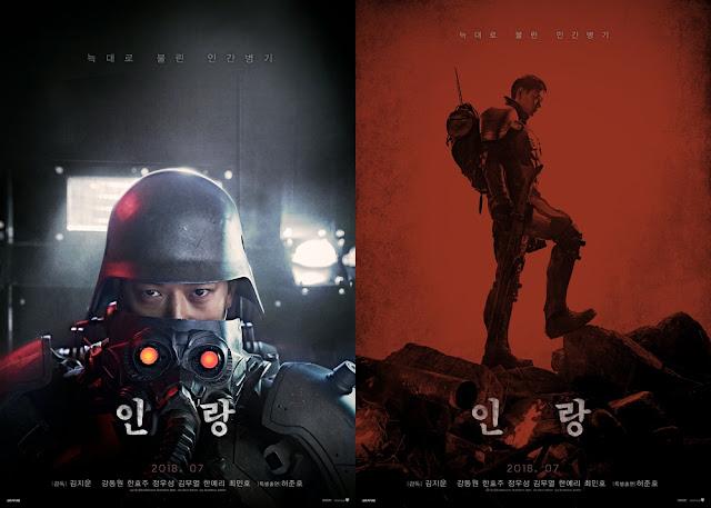 """Trailers y carteles de próximos estrenos en Asia : Jin-Roh: The Wolf Brigade"""" aka """"Inrag""""."""