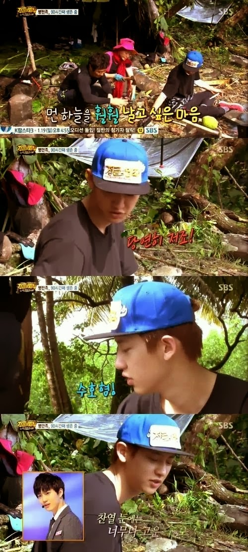 EXO Chanyeol,'The other members would cry in the jungle' | Daily K