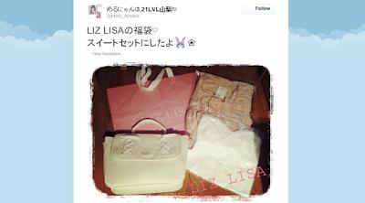 https://twitter.com/Meru_Amano/status/683846472400371712