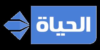 مشاهدة قناة الحياة مسلسلات بث مباشر