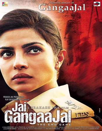 Poster Of Jai Gangaajal 2016 Hindi 700MB pDVD Xvid Free Download Watch Online