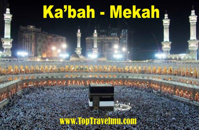 Biaya Paket Haji ONH Plus Dalam Rupiah 2018
