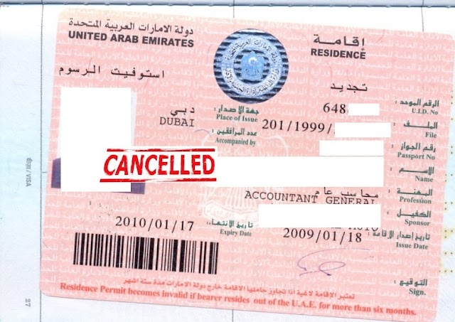 Grace period to stay in UAE after Visa cancellation