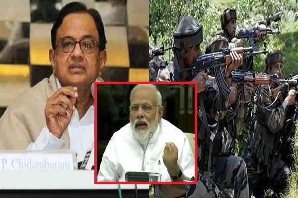 p-chidambaram-bole-jab-bure-din-aate-hain-to-sargical-strike-hoti-hai