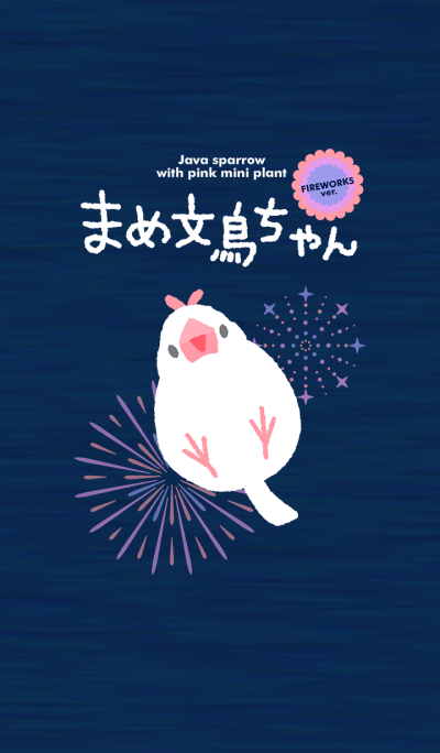 Java sparrow with pink plant -fireworks-