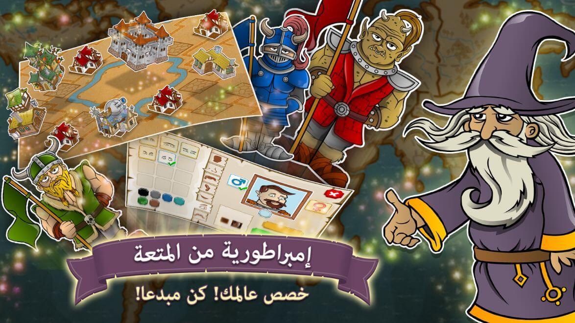 Download Saif Almarifa