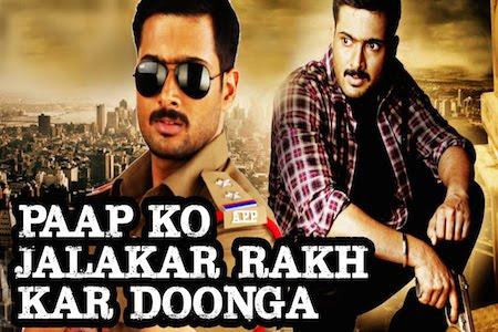 Paap Ko Jalakar Rakh Kar Dunga 2016 Hindi Dubbed Movie Download