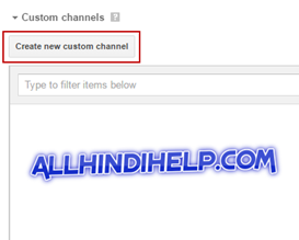 create-a-new-custom-channel-