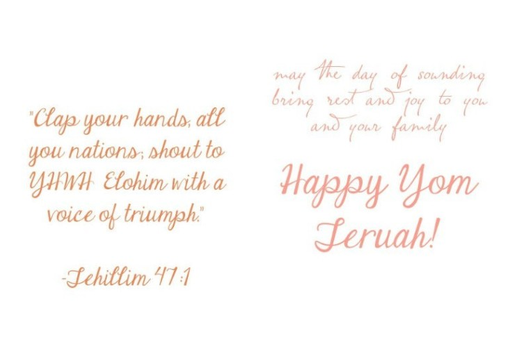 Happy Yom Teruah printable card | Land of Honey