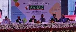 35th Edition of AAHAR