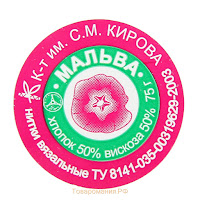 "Мальва"" ПНК им.С.М. Кирова"