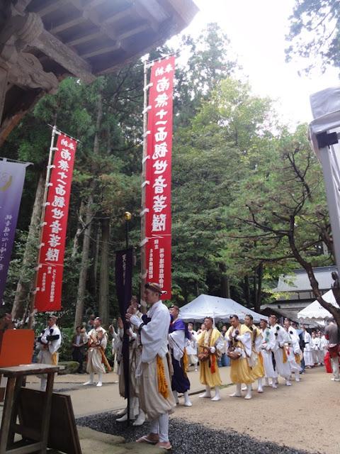 Praying & Walking on Fire, Mt. Santoku, Misasa Town, Tottori Pref.