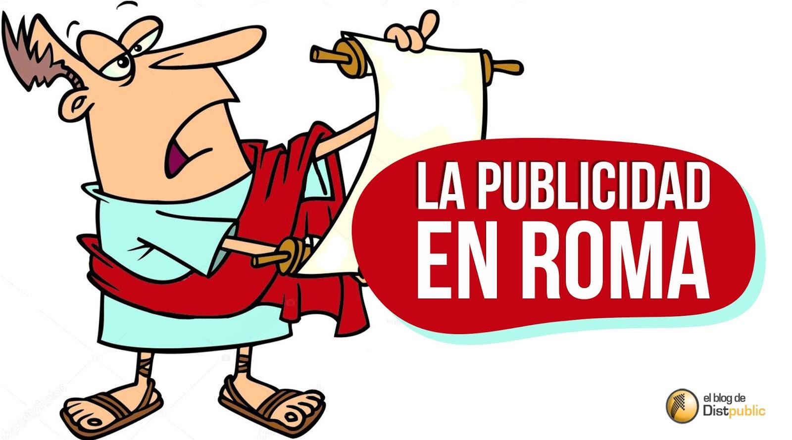 Historia de la publicidad: La publicidad en Roma