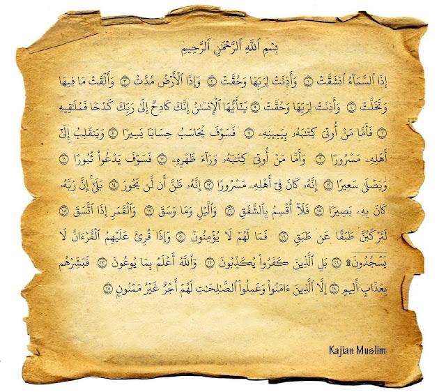 Bacaan surat Al-Insyiqaq arab beserta latinnya