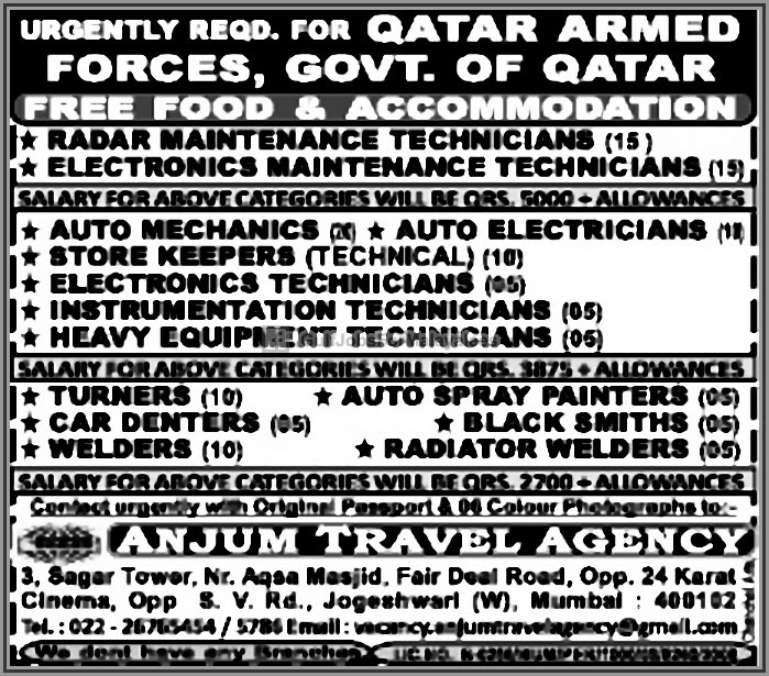 Armed Forces Govt Of Qatar Job Vacancies Gulf Jobs For