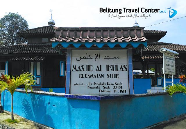 masjid-al-ikhlas-belitung