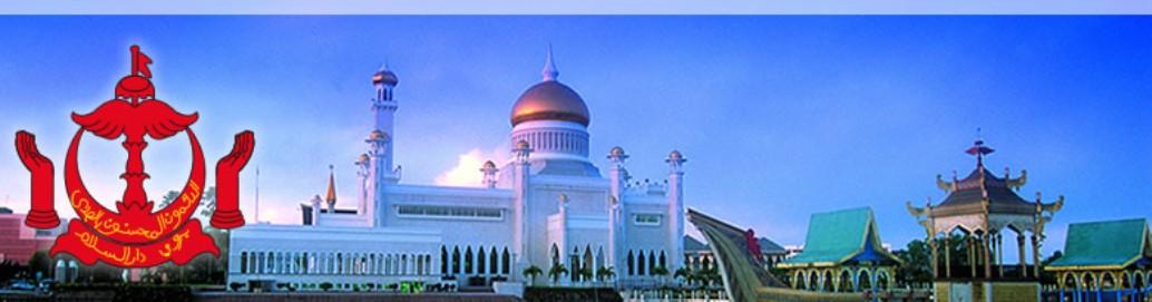Brunei Share: About Negara Brunei Darussalam Country