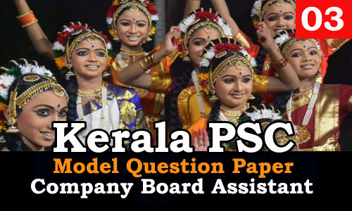 Model Question Paper - Company Board Assistant - 03