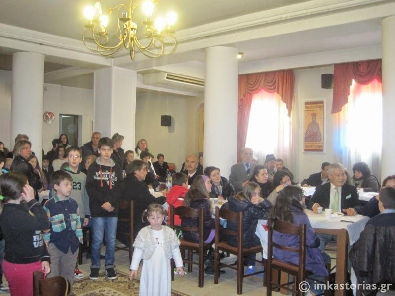 Καστοριά: Βράβευση μαθητών στο διαγωνισμό έκθεσης του Αγίου Νικάνορος (φωτογραφίες)