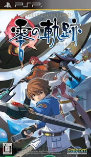 legend of heroes: Zero no kiseki Cover