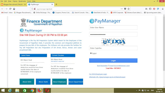 PayManager Login Pay Bill Employees Salary Payslip and Paydetails