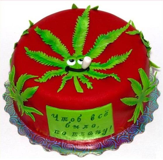 Картинки по запросу торт марихуана