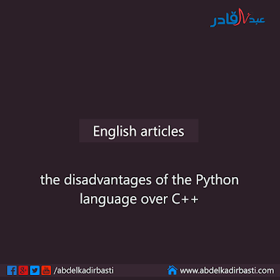 the disadvantages of the Python language over C++